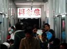 杭城医院进了大量球迷 医生表示都是吃坏的
