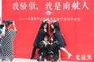 """南京近十所高校同日举行毕业典礼 学霸""""花式""""登场"""