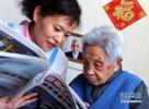 长期护理保险助解失能老人照护难题