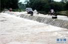 南方洪灾多地告急