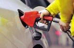 国内成品油调价窗口今开启 下调还是搁浅仅在一线间