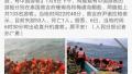 南京市旅游委:普吉岛出事时间段无南京旅游团队在当地