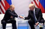 """俄美就两国元首会晤交换文件 """"特普会""""能否缓解美俄紧张关系?"""