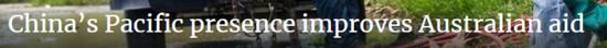 洛伊国际政策研究所网站截图