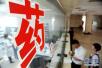 中国首个自主研发抗艾新药获批 有啥重大意义?