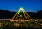 2018南京森林音乐会正式开票 首推户外露营体验