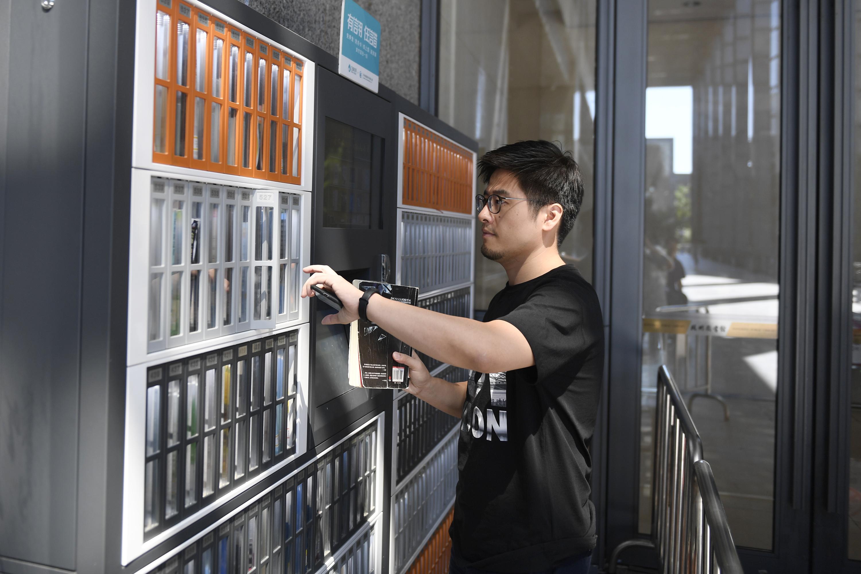 """杭州打造""""信用免押金城市"""",覆盖住、行、游三大领域"""