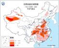 高温预警连发8天 重庆等11省市区局地仍达40℃