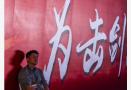 """王海滨:希望变""""潜优""""为优势 奥运会稳定拿金牌"""