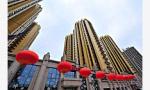 下半年房价涨还是跌?南京:坚决遏制房价上涨