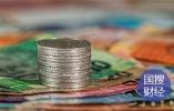 外汇管理局:我国外汇储备规模在波动中保持稳定
