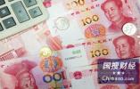 专家谈下半年货币政策取向:边际宽松不代表政策转向