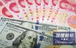 13日人民币对美元汇率中间价报6.8629 下调234个基点