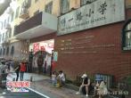 郑州市区小学报名