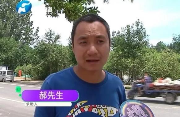 郑州男子违规停车被拖走 12公里收3500元拖车费
