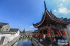 南太湖古村举办水乡民俗文化节 进行多种民俗传统文化展示