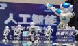 李德毅院士:未来汽车应是会学习的轮式机器人