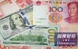美对华加征关税听证会:我们要中国制造 不要加税