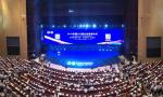 """52家江苏企业上榜""""中国企业500强""""  协鑫集团居榜单新能源行业首位"""