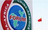 世界期待中非合作论坛北京峰会