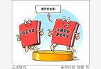 """""""法考""""将为法治中国建设提供更加坚实的人才保障"""