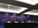 国家卫建委在浙江召开的这场发布会 透露了哪些信息