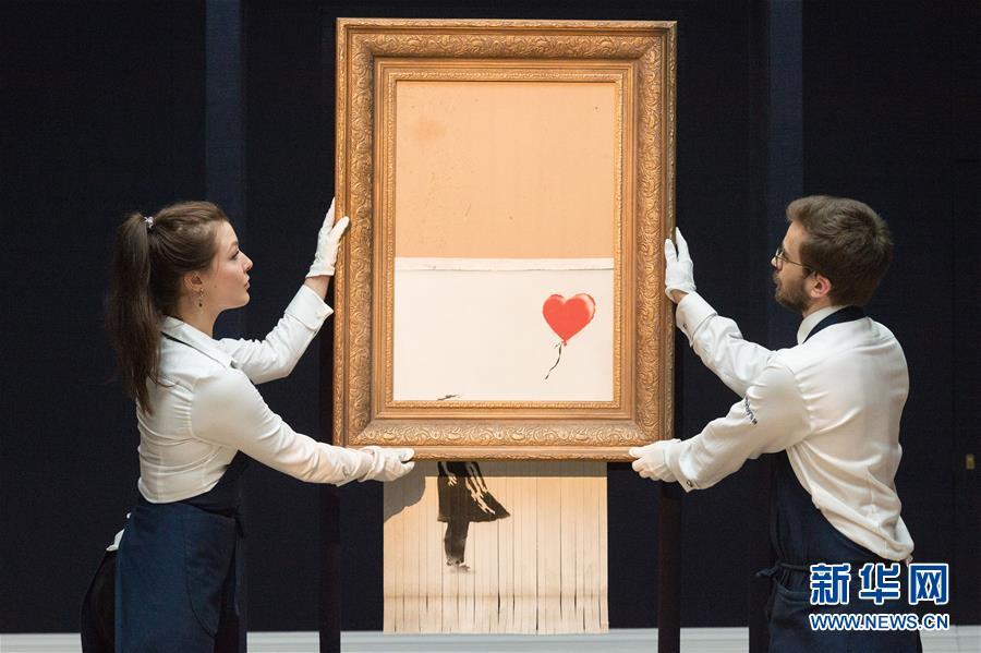 英国街头艺术家班克西画作《气球女孩》在拍卖后局部自毁