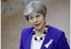 """欧盟谈判官:有望下周与英国达成""""脱欧""""协议"""