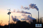 省环保厅:秋冬季第一轮大气环境执法行动启动