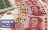 贾跃亭与恒大矛盾激化:FF拒绝转交上海北京两家公司公章