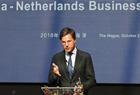 中国-荷兰经贸论坛