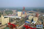 山东龙郓煤业事故死亡人数上升到5人 仍有16人被困