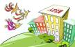 三个季度郑州共拟发放1314万元购房补贴给青年才俊