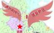 官方重申:北京城市副中心和雄安新區的房價必須穩定