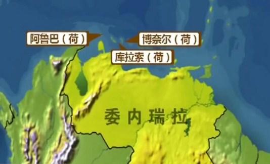 委内瑞拉 马杜罗宣布关闭与巴西边界