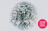 中国领馆提醒在沙巴中国公民注意人身安全