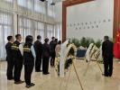中使馆悼念埃塞空难罹难中国公民 加快推进遗体辨认遗物认领