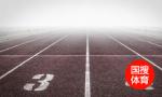 首届济南国际马拉松赛11月举行 参赛总人数约2万人