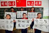 《播撒希望——致敬新中國教育70年圖片展》