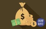 一季度投资消费出口抢眼 外贸确保进出口稳中提质!