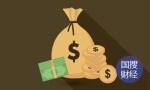 减税为企业发展提速 山东一季度减税降费140亿元