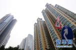 河北省将对严重失信房地产市场经营主体进行重点监管