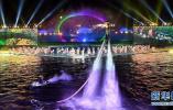 承德举办首届中国旅游演艺发展研讨会