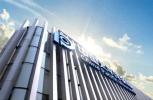 中国太保发力绿色金融 上海环保金服公司正式揭牌