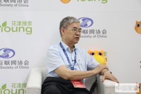 工程院院士邬贺铨:利用搜索技术屏蔽不良信息是一种好做法