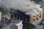 日本京都纵火案已致33死36伤  首相安倍晋三为死难者祈祷