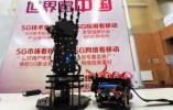 """【能源革命看山西】5G快车,带老电厂""""飞""""起来"""