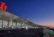 出行方便!郑州机场启用电子临时乘机证明系统