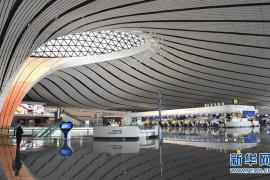 全球最富城市排行榜出炉 北京上海名列五六