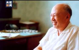 导弹之父钱学森诞辰108周年 一起缅怀这位中国航天事业奠基人